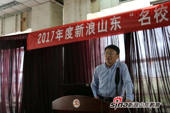 哈尔滨工业大学(威海) 丁效华
