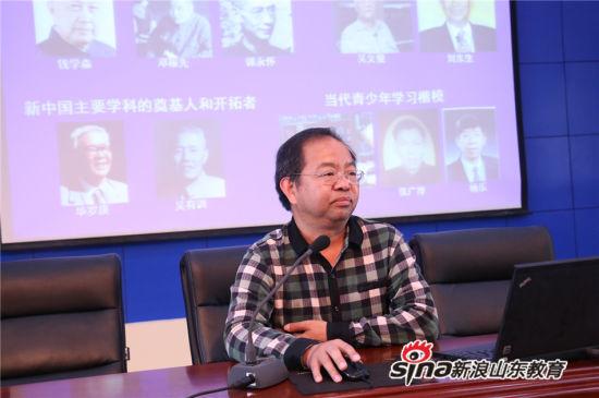 中国科学院大学资源与环境学院教授、博导刘新春