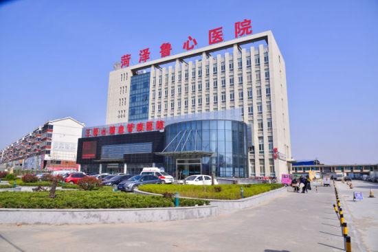 是菏泽市及各县区职工,居民医保定点医院.