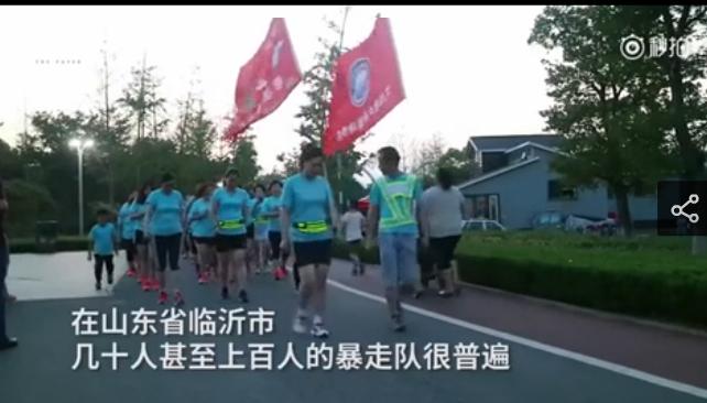 临沂暴走团仍普遍 有队伍遇红灯也继续行走