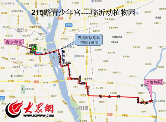 215路公交路线图-临沂将开通215路公交 动植物园添新路线