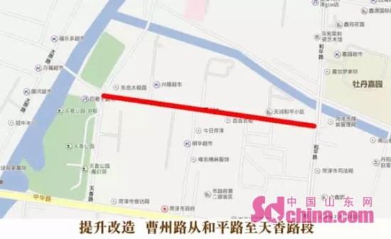菏泽市区地图最新版