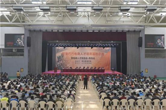 青岛黄海学院大学生就业创业孵化