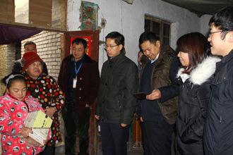 鲁商集团驻菏单位春节慰问困难群众