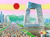 朝鲜画家画中国