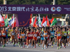 北京马拉松比赛
