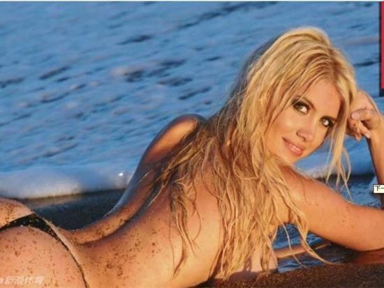 伊卡尔迪女友裸照