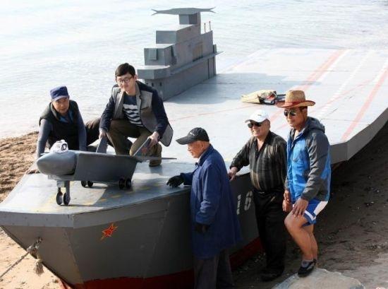 青岛老人航母试水