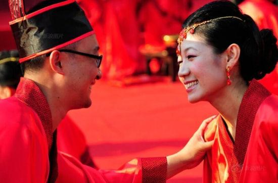 汉式集体婚礼
