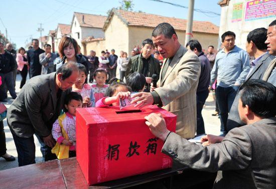 病患收到全村捐款