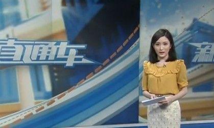 山东省原副省长黄胜受贿案一审开庭