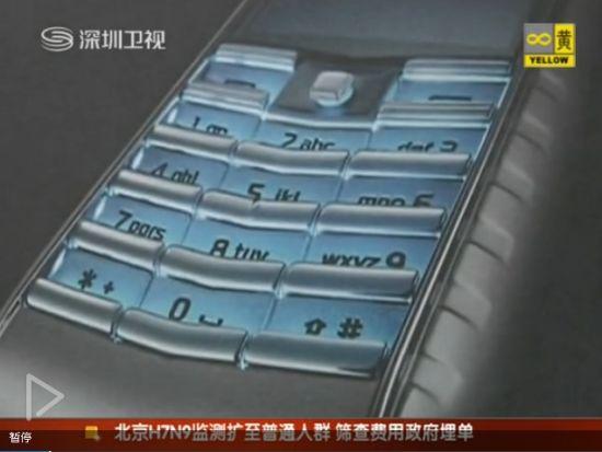垃圾桶 89,769 南昌航空大学现腐尸