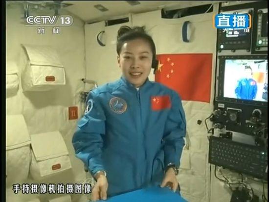 王亚平与学生交流称在太空没看到UFO