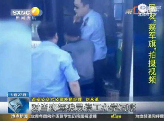 视频:实拍农民带信号接收锅乘公交被司机拉下车
