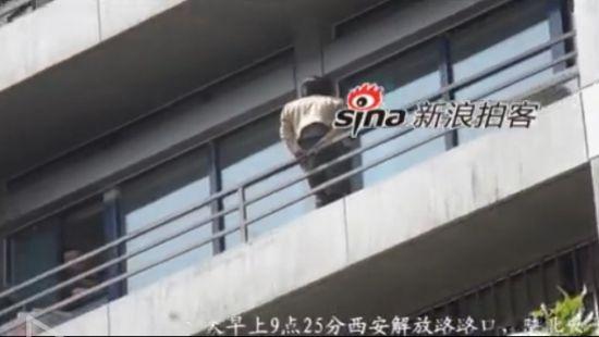 陕北女孩被局长强暴 跳楼讨说法证清白